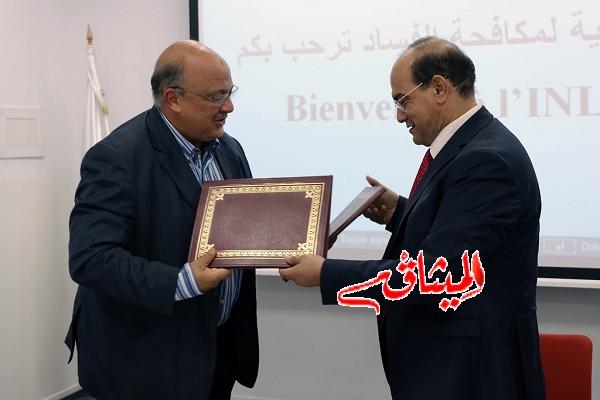 Iامضاء إتفاقية بين الهيئة الوطنية لمكافحة الفساد و مركز التوثيق الوطني