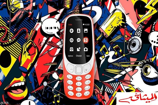 Iصور:نوكيا 3310 يعود أقوى وأجمل وأرخص !