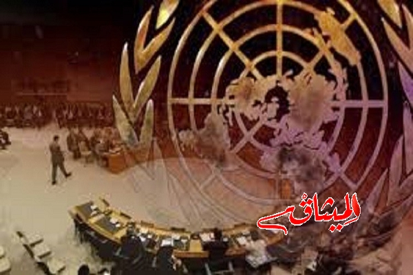 Iالأمم المتحدة:إضافة قائمة سورية جديدة للائحة الارهاب