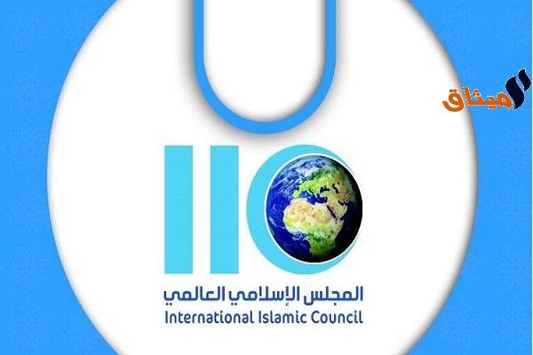 Iالدول المقاطعة لقطر تصنف الاتحاد العالمي لعلماء المسلمين منظمة