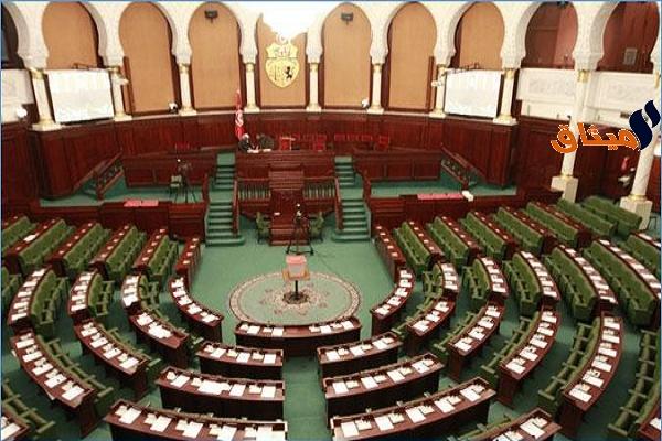 Iرئيس مجلس نواب الشعب يشرف على تنصيب لجنة التشريع العام
