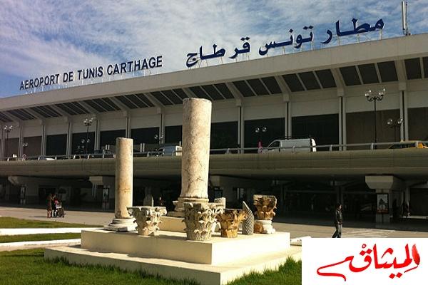 Iمطار قرطاج: الكشف عن شبكة متورطة في سرقة المسافرين داخل الطائرة
