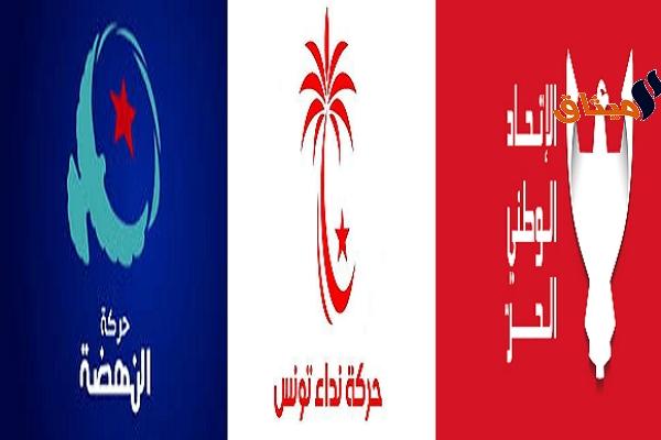 Iلقاء تشاوري بين أحزاب النهضة و النداء تونس و الوطني الحر