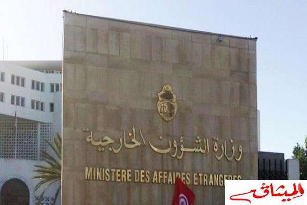 Iتونس تدين الهجوم الإرهابي قرب البرلمان البريطاني