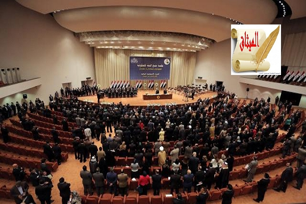 Iالعراق:البرلمان يصادق على قانون العفو العام
