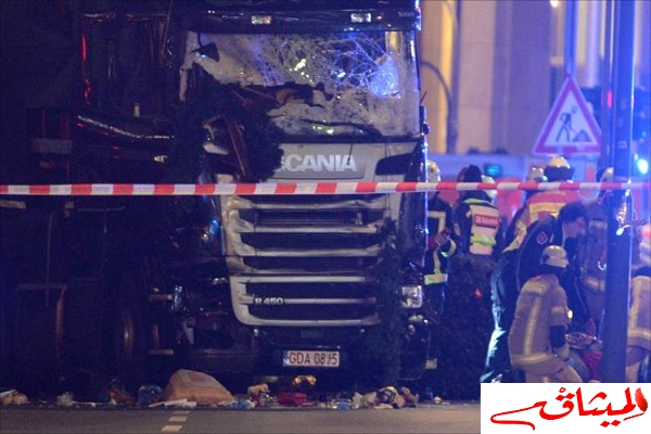 Iإيطاليا تطرد تونسيين أحدهما اتّصل بمنفذ هجوم برلين