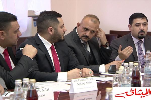 Iإنشاء مجلس اقتصاد بين روسيا والدول العربية