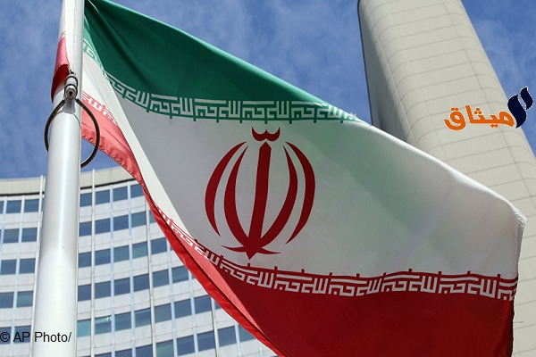 Iطهران تطالب أمريكا وأوروبا بوقف فوري لبيع الأسلحة إلى السعودية