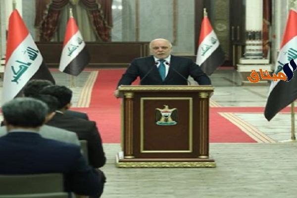 Iرئيس الوزراء العراقي: أزمة كردستان سببها المعركة على النفط