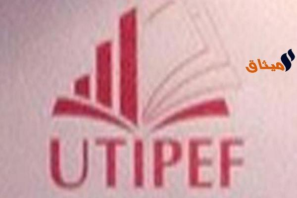 Iسوسة: اجتماع عام للاتحاد التونسي لأصحاب المؤسسات الخاصة