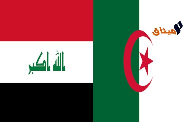 Iالعراق ينهي مهام سفيره لدى الجزائر