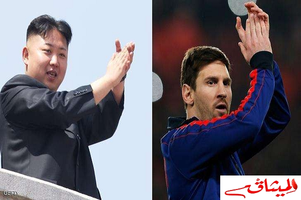 Iزعيم كوريا الشمالية