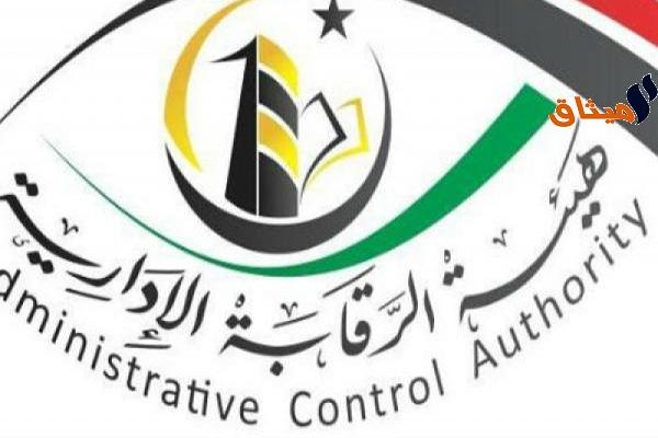 Iإيقاف 7 من موظفي السفارة والقنصليات الليبية في تونس عن العمل