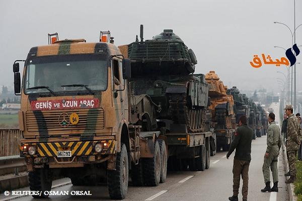 Iرئاسة الأركان التركية تكشف تفاصيل العملية العسكرية في