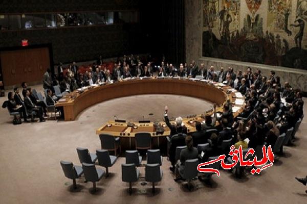 Iبعد مواجهات القدس:مصر والسويد وفرنسا تدعو لاجتماع طارئ في مجلس الأمن