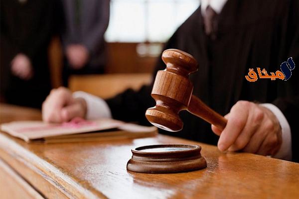 Iنابل:السجن 11 سنة لمدير فرع بنكي بتهمة خيانة الأمانة