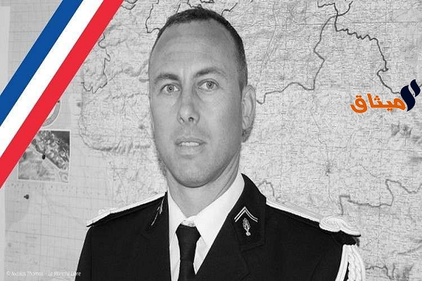 Iوفاة ضابط فرنسي بادل نفسه بأحد الرهائن