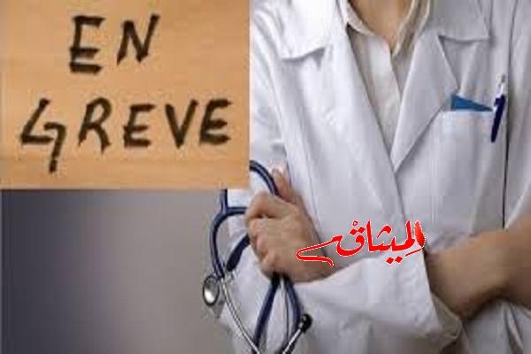 Iإضراب عام في المصحّات الخاصّة يوم 26 سبتمبر الجاري