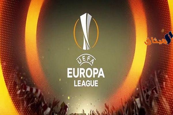Iالدوري الأوروبي:نتائج قرعة الدور الثمن النهائي