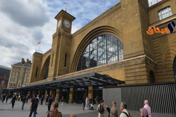 Iالشرطة البريطانية تطوق محطة قطارات في لندن بسبب عبوة مشبوهة