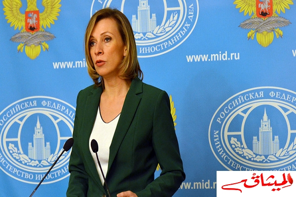 Iموسكو تعرب عن قلقها إزاء مقتل مدنيين في العراق بالقصف الأمريكي