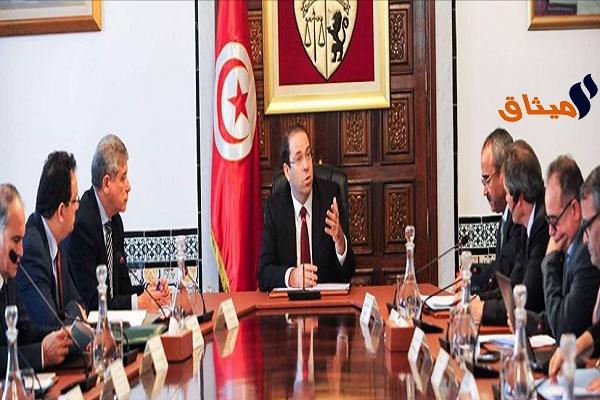 Iمجلس وزاري مضيـّق حول إصلاح الوظيفة العمومية والبرنامج الخصوصي للمغادرة الاختيارية