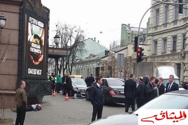 Iجهاز الأمن الوطني الأوكراني: سقوط قتلى وجرحى في حادث إطلاق نار بوسط كييف