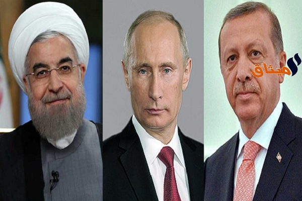 Iقمة روسية تركية إيرانية لبحث التسوية السورية
