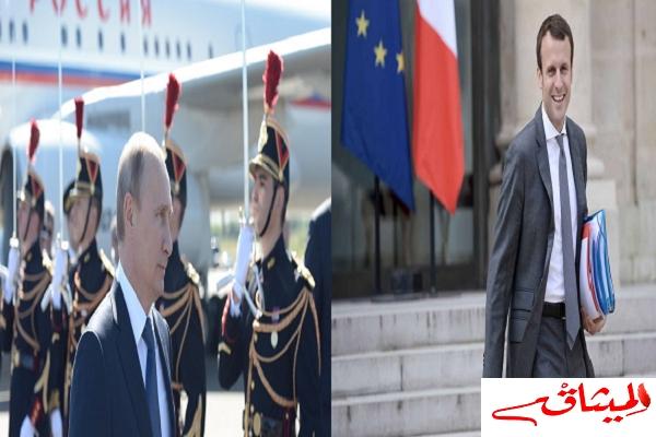 Iباريس تحتضن أول لقاء بين الرئيسين الروسي و الفرنسي