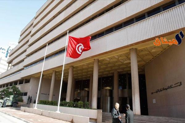 Iالبنك المركزي : الاحتياطي تراجع لأقل من 4.8 مليارات دولار