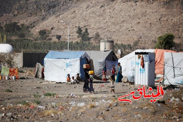 Iمنظمة دولية تصف الوضع في اليمن بالعار على الإنسانية