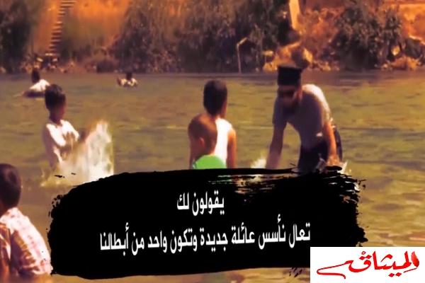 Iفيديو/الداخلية تحذّر: لا تجعل نفسك عُرضة لإرهابيي العالم الافتراضي