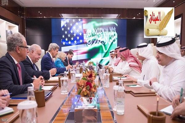 Iالأزمة اليمنية في محادثات جدة الخماسية