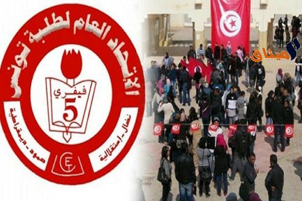 Iرياض جراد للميثاق: تعليق الإضراب العام الطلابي بالقصرين رهين إستجابة السلطة لمطالبنا
