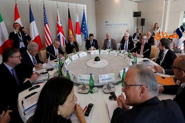Iبعد انهيار داعش في العراق و سوريا:مجموعة السبع تناقش مسألة عودة المقاتلين الأجانب إلى أوروبا