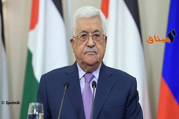 Iسلطة الفلسطينية تجمد الاعتراف بإسرائيل
