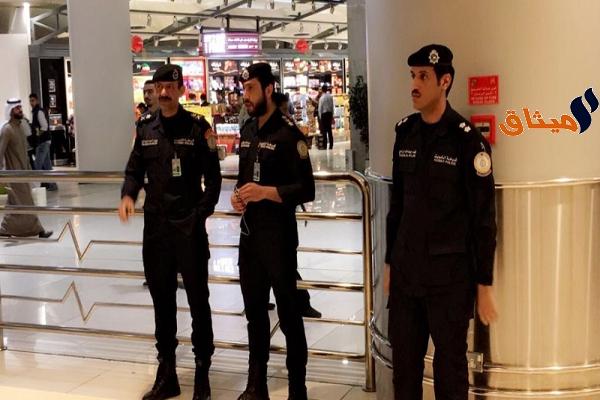 Iالسعودية تفتح باب التجنيد للنساء للعمل في المطارات