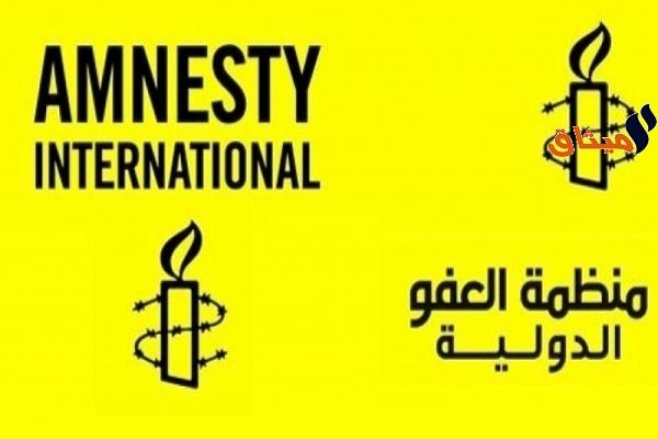 Iمنظمة العفو الدولية تنتقد الوضع العام لحقوق الإنسان في الجزائر