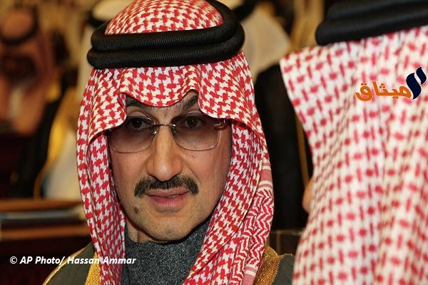Iصحيفة بريطانية: هذا ما حدث للوليد بن طلال بعد رفضه