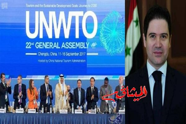 Iوزير سوري ينسحب من منصة دولية بعد أن صعد إليها وزير