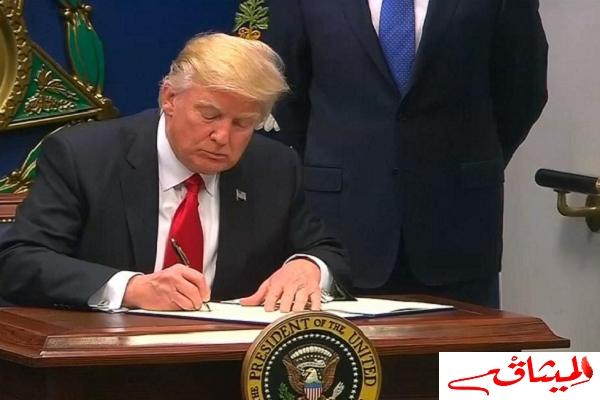 Iيوم الاربعاء القادم: ترامب يوقع أمره التنفيذي الجديد بشأن الهجرة