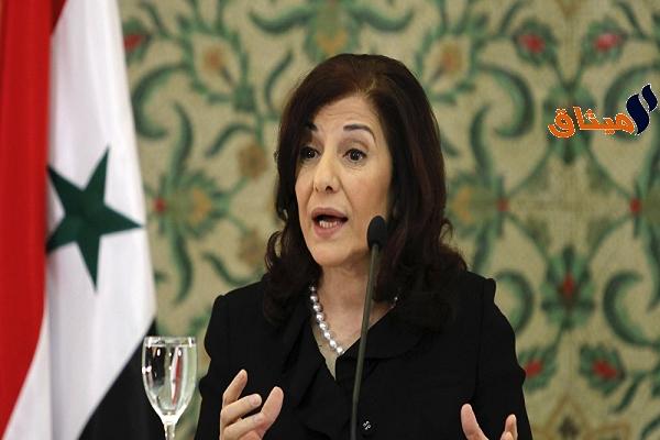 Iمستشارة الرئيس السوري بثينة شعبان: دمشق مستعدة للحوار مع كل من يؤمن بالحل السياسي