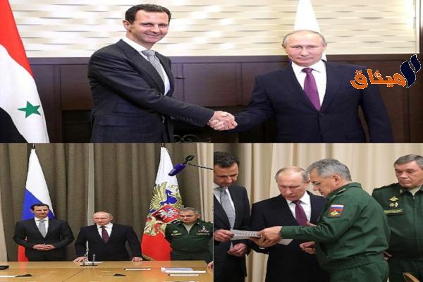 Iفي زيارة مفاجئة: بوتين يبحث مع الأسد في سوتشي تنظيم العملية السياسية لتسوية الأزمة السورية